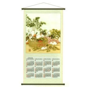 2020年版 子年ゴブラン織りカレンダー 特Lサイズ 実り(みのり) No.240 名前入れ 令和元年11月10日まで可(30本以上)