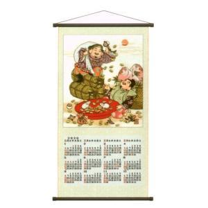 2020年版 子年ゴブラン織りカレンダー Lサイズ 招福(しょうふく) No.11 名前入れ 令和元年11月10日まで可(30本以上)