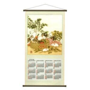 2020年版 子年ゴブラン織りカレンダー Lサイズ 実り(みのり) No.14 名前入れ 令和元年11月10日まで可(30本以上)