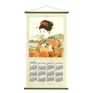 2020年版 子年ゴブラン織りカレンダー Lサイズ 美人(びじん) No.15 名前入れ 令和元年11月10日まで可(30本以上)