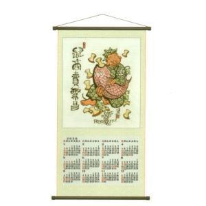 2020年版 子年ゴブラン織りカレンダー Lサイズ クリフトン・カーフ No.16 名前入れ 令和元年11月10日まで可(30本以上)