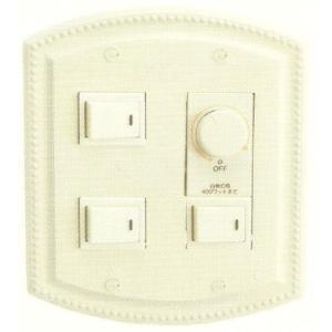 スイッチプレートでプチリフォーム 築何年か経過した住宅なら、大抵のお宅にはフルカラータイプのスイッチ...