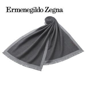 エルメネジルド・ゼニア ウールマフラー(チャコールグレー×ライトグレー) EZ-319