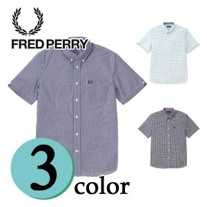 フレッドペリー 半袖シャツ(全3色) FP-069/FP-071/FP-073