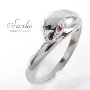 ルビー 蛇 指輪 スネーク シルバー925 ピンキーリング  アルマでは受注生産のため、当工房より商...