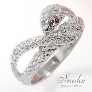 蛇 指輪 ルビー スネーク ピンキーリング シルバー925  アルマでは受注生産のため、当工房より商...