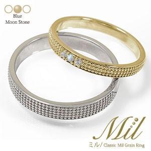 マリッジリング 誕生石 ミルグレイン 2本セット 結婚指輪 ...