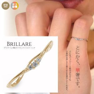 指輪 ダイヤモンド トリロジー k18金 ピンクゴールド ホワイト イエロー 指輪 レディース ピン...