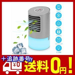 ? 多機能デザイン???1台で加湿、空気清浄、冷風の機能を揃えた多機能すごい扇風機です。霧化式扇風機...