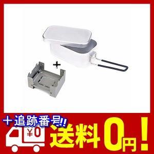 ?【商品仕様】飯盒サイズ:160x90x60mm 重さ:160g 容量:850ml 素材/金属:アル...