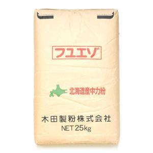 小麦粉 中力粉 フユエゾ 25kg 北海道産 送料無料