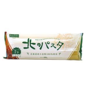 北海道産小麦粉を100%使用したパスタです。グルテンが強い超強力小麦「ゆめちから」と、白くなめらかな...
