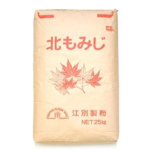 小麦粉 薄力粉 北もみじ 25kg 北海道産 送料無料