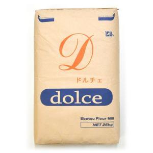 小麦粉 薄力粉 ドルチェ 25kg 北海道産 送料無料