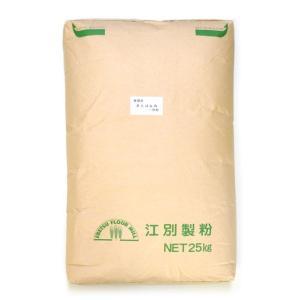 小麦粉 中力粉 美瑛産 きたほなみ 25kg 北海道産