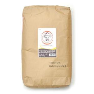 小麦粉 全粒粉 スム・レラ (石臼挽き全粒粉準強力粉) 10kg 北海道産