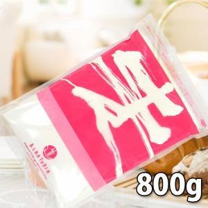 小麦粉 強力粉 はるゆたかブレンド 1kg 北海道産
