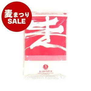 北海道産 小麦粉 強力粉 はるゆたかブレンド 1kg 麦まつり セール