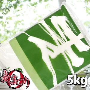 北海道産 小麦粉 強力粉 はるゆたかブレンド 5kg 麦まつり セール