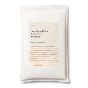 小麦粉 全粒粉 ロイヤルストーン スプリングタイプA【春よ恋 石臼挽き全粒粉タイプ】 2.5kg 北海道産