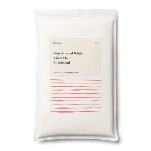 小麦粉 全粒粉 ロイヤルストーン タイプA (石臼挽き強力粉全粒粉) 2.5kg 北海道産