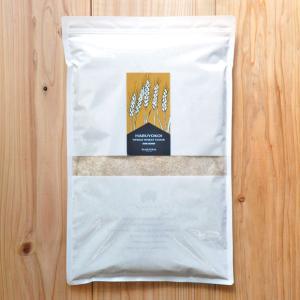 小麦粉 強力粉 石臼挽き 春よ恋 全粒粉 2.5kg 北海道産