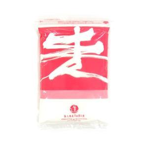 オーガニック 小麦粉 強力粉 有機 春よ恋 900g 北海道産