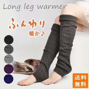 かわいいお洒落♪ 秋冬定番アイテムのサイハイ丈レッグウォーマーです。 ケーブル編みで立体的な柄がオシ...