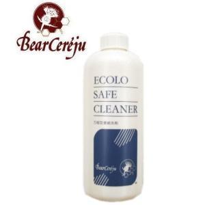 Bear Cereju/ベルセレージュ エコロ・セーフ・クリーナー 800ml キッチン用洗剤 洗濯 柔軟仕上げ シミ抜き|alnet-shop