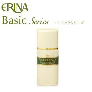 エリナ化粧品 モイスチャライザー (保湿乳液) [130ml] ERINA スキンケア ベーシックシリーズ デイリーケア ミルク|alnet-shop