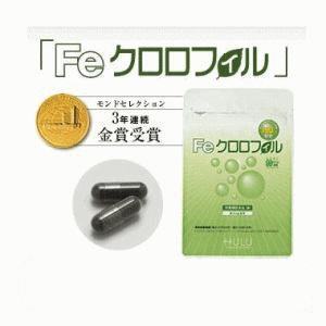Feクロロフィル 8.4g(30カプセル)  フルコーポレーション消臭 体臭 口臭 加齢臭 エチケット|alnet-shop