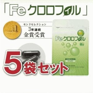 Feクロロフィル 8.4g(30カプセル)×5袋セット  フルコーポレーション 消臭 体臭 口臭 加齢臭 エチケット|alnet-shop