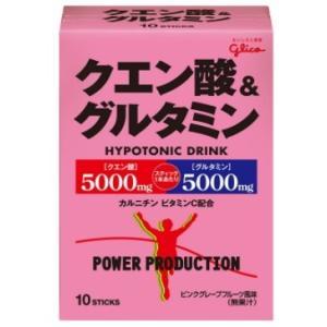 グリコ パワープロダクション クエン酸&グルタミン ハイポトニック粉末ドリンク ピンクグレープフルーツ風味 1袋 (12.4g) 10袋|alnet-shop