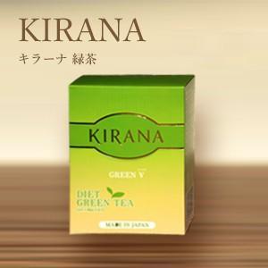 【在庫処分】キラーナ緑茶 グリーンファイブ 【ダイエットグリーンティー】【賞味期限2017年6月】|alnet-shop