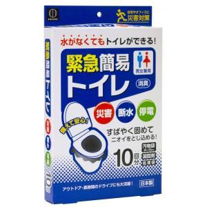 小久保 緊急簡易トイレ 凝固剤入10回分入 KM-012|alnet-shop