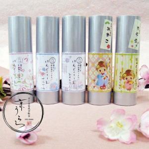 京都ロジック 京うらら ハンドクリーム 使用感と豊富な香りから選べる alnet-shop