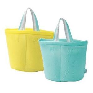まるごと洗える!仕切り付き洗濯バッグ 2個セット(ブルー・イエロー各1個)|alnet-shop