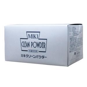 ミキクリーンパウダー 1kg 洗濯用粉末洗剤 alnet-shop