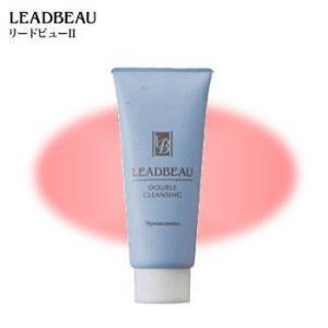 ナリス化粧品 リードビュー2 ダブルクレンジング 100g 美容 スキンケア 洗顔 化粧落とし|alnet-shop