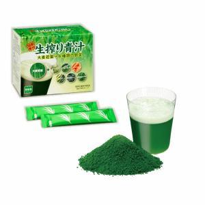 国産素材 生搾り青汁 大麦若葉+6種類の野菜 90g (3g×スティック30本)|alnet-shop