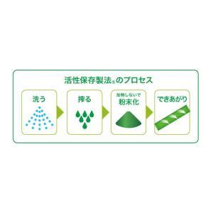 国産素材 生搾り青汁 大麦若葉+6種類の野菜 90g (3g×スティック30本)|alnet-shop|03