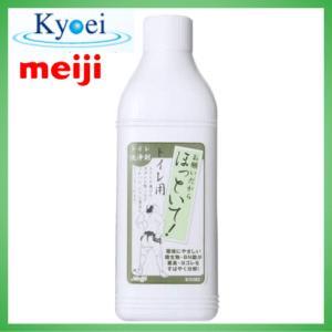 meiji お願いだからほっといて トイレ用 250ml 共栄販売 alnet-shop