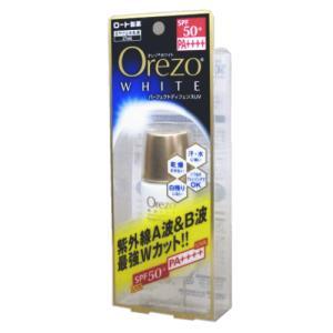 ロート製薬 Orezo オレゾ ホワイト パーフェクトディフェンスUV SPF50 27ml 日焼け止め乳液|alnet-shop