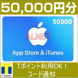 QUO クオカード 500円 [1枚][営業日16時までの注...