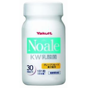 ヤクルト Noale(ノアレ) KW乳酸菌(タブレット) 30粒|alnet-shop