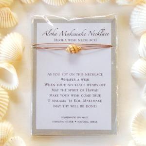 モアナルー Aloha Makemake Necklace アロハウィッシュネックレス ナチュラルシェル ブラウン aloalo