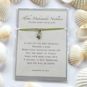 モアナルー Aloha Makemake Necklace アロハウィッシュネックレス ホヌ グリーン aloalo