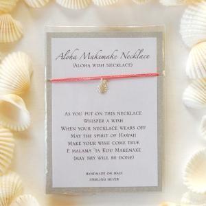 ハワイのマウイ島で手作りされているAloha Makemake(Wish)Necklace(アロハウ...