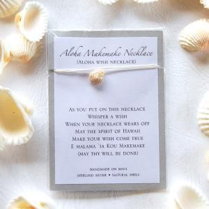 モアナルー Aloha Makemake Necklace アロハウィッシュネックレス ナチュラルミニシェル ホワイト aloalo