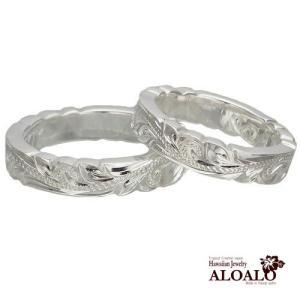 ハワイアンジュエリー リング 指輪 シルバー925 アラメア 4mm&4mm スクロール フラットリング ペアリング aloalo